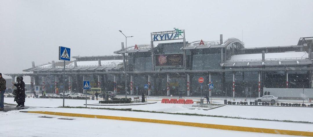 АМКУ оштрафовал аэропорт Жуляны