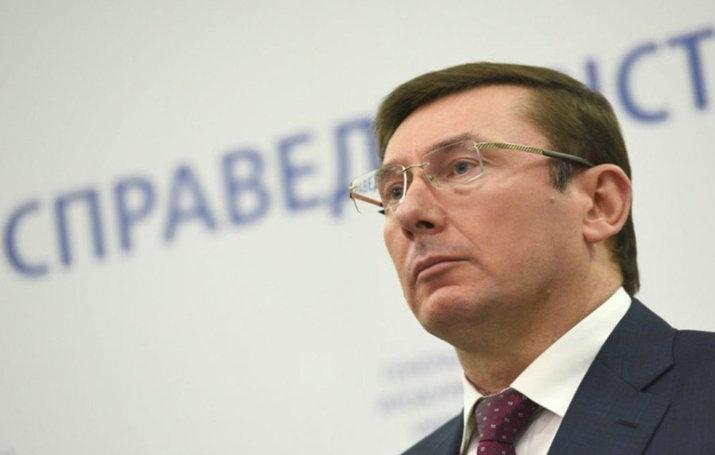 Генпрокурор Луценко подал президенту заявление об отставке