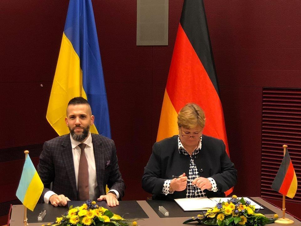 Германия выделит Украине 84,8 млн евро помощи