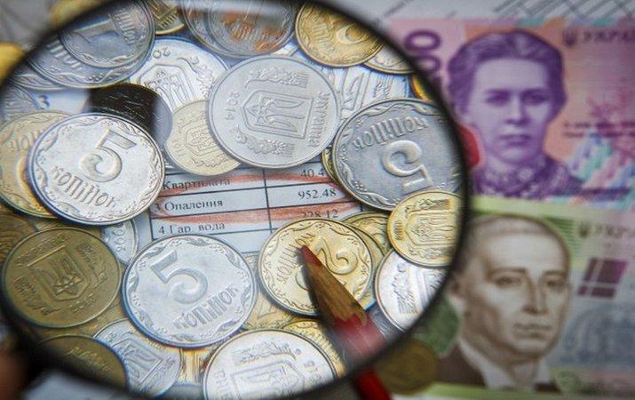 Почти 70 тыс. украинцев получают субсидию по нескольким адресам — Минфин