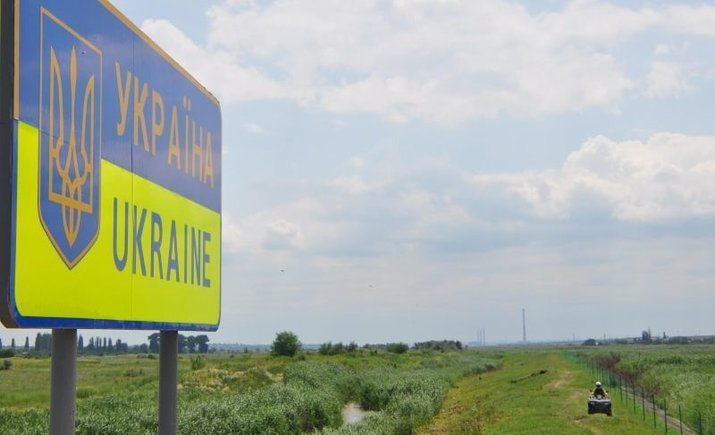 Подписан закон об уголовной ответственности для россиян за незаконное пересечение границы