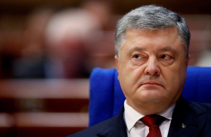 Рада поддержала введение военного положения в Украине