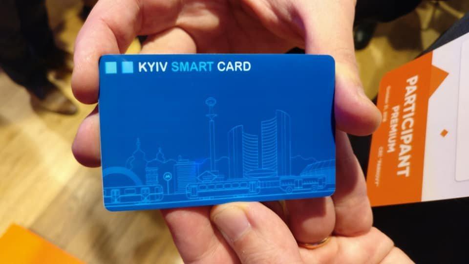 В Киеве начали тестировать e-ticket