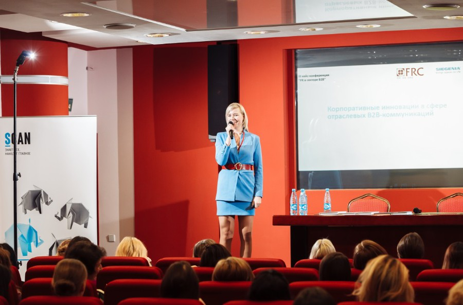 Конференция «PR в секторе В2В»