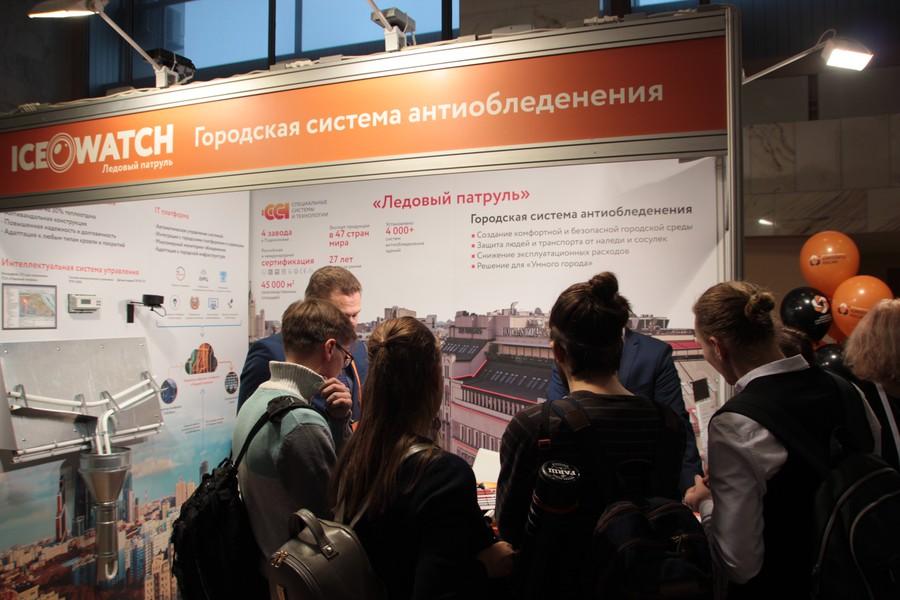 ГК «ССТ» представила городскую платформу «Ледовый патруль»
