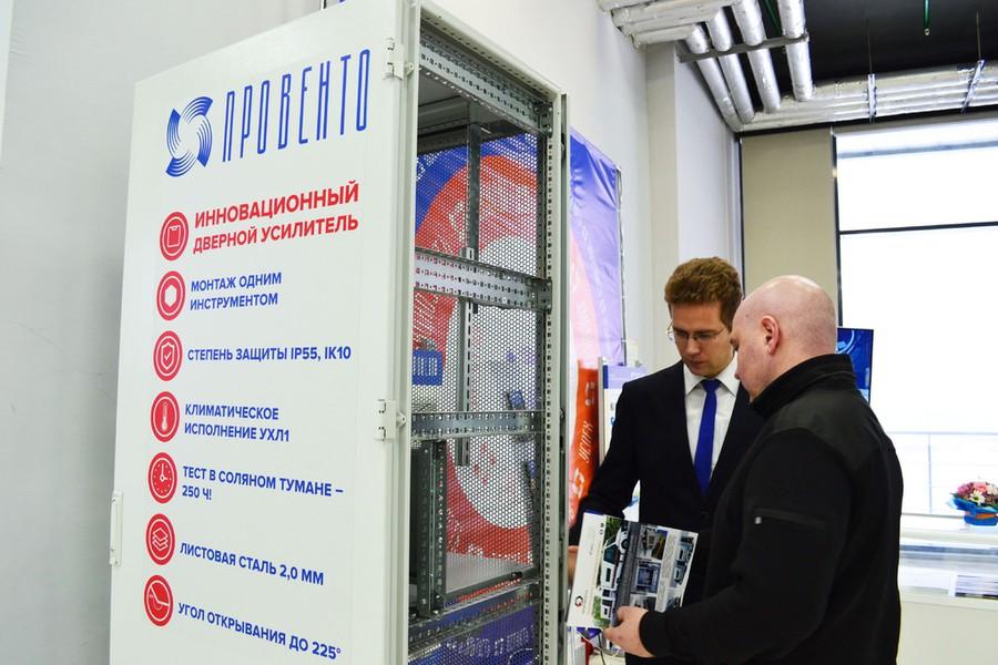 «Провенто» на выставке образцов промышленной продукции