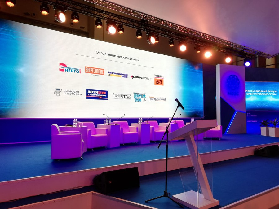 Министр энергетики РФ Александр Новак открыл деловую программу МФЭС-2018