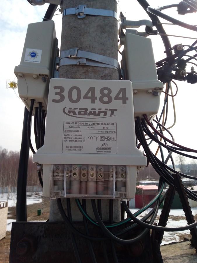 Более 27 тысяч «умных» приборов учета электроэнергии установлено ПАО «МОЭСК» в 2018 году