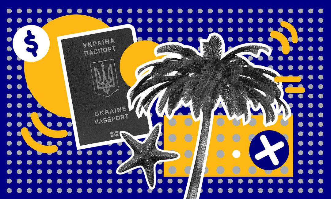 Что делать, если потеряли паспорт за границей