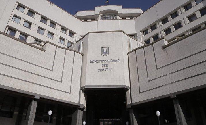 КС признал неконституционным уменьшение оклада судей местных судов и отсутствие доплат