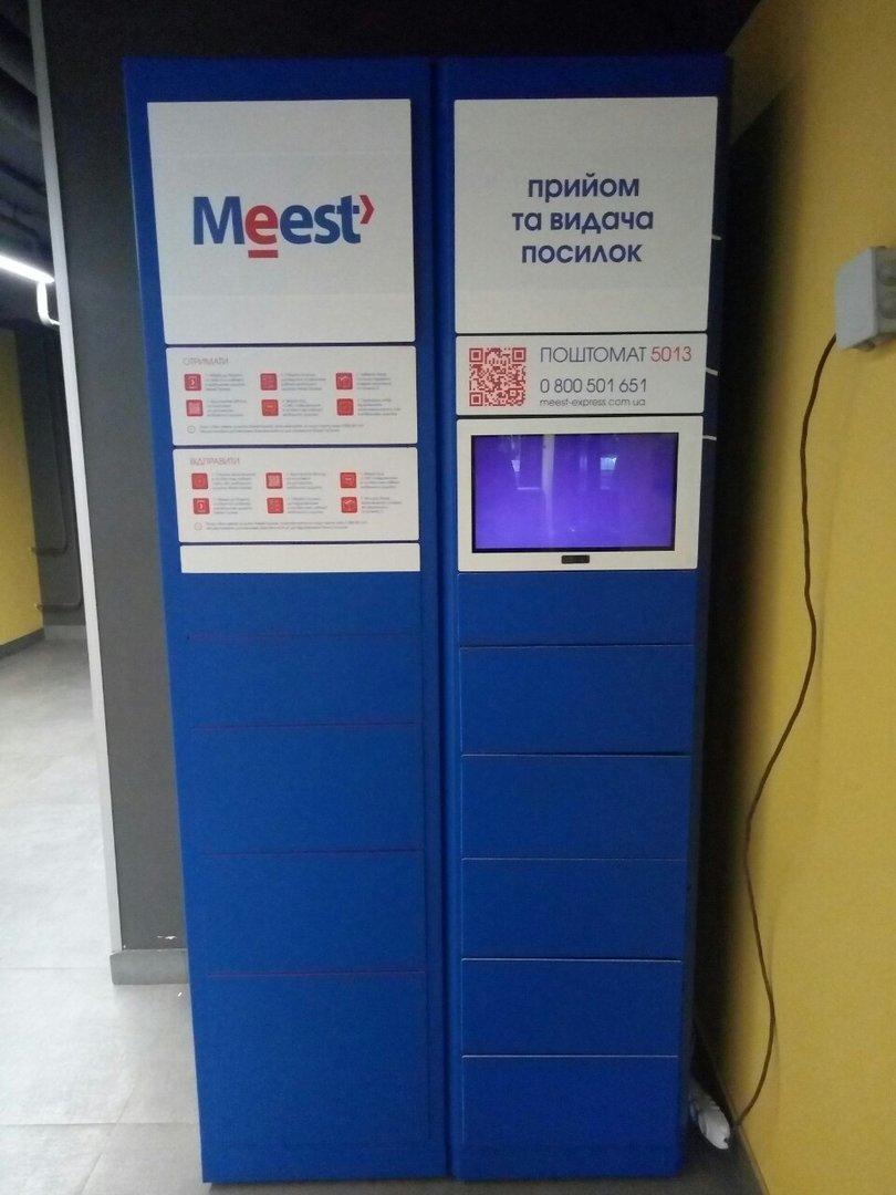 Meest Express став власником найбільшої мережі поштоматів в Україні