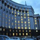 Кабмин предложил Совету нацбезопасности новые санкции против России