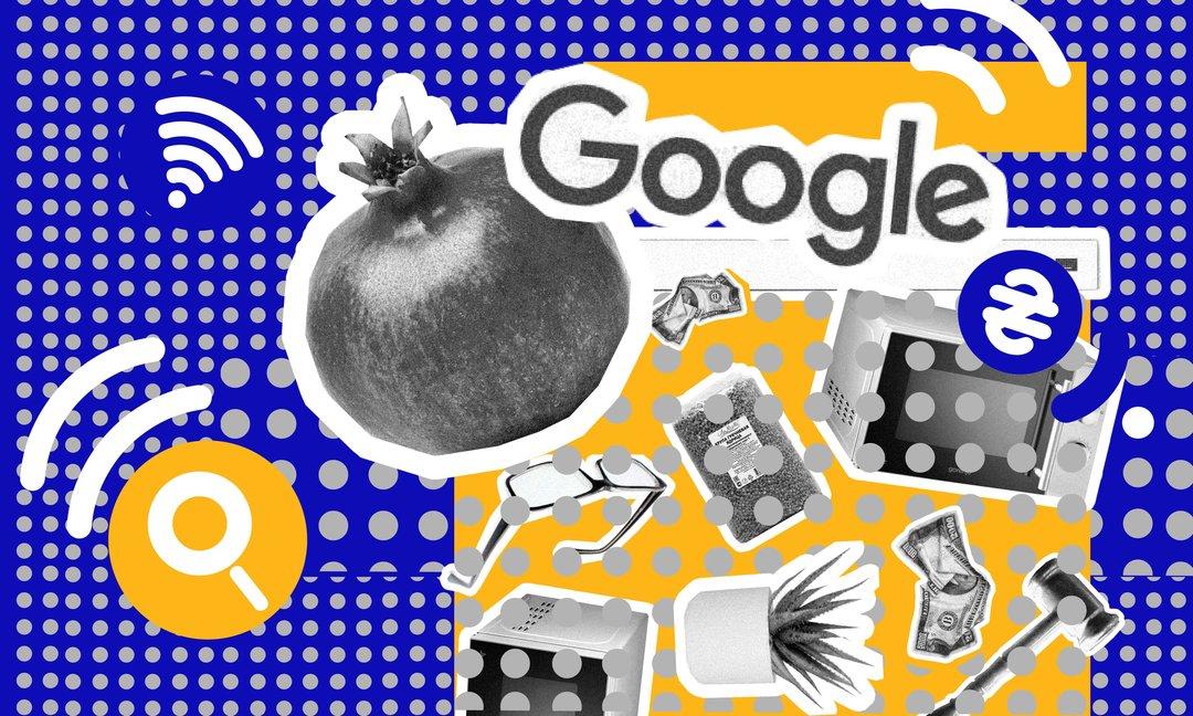 Пенсии, биткоин и Веном: что искали украинцы в Google в 2018 году
