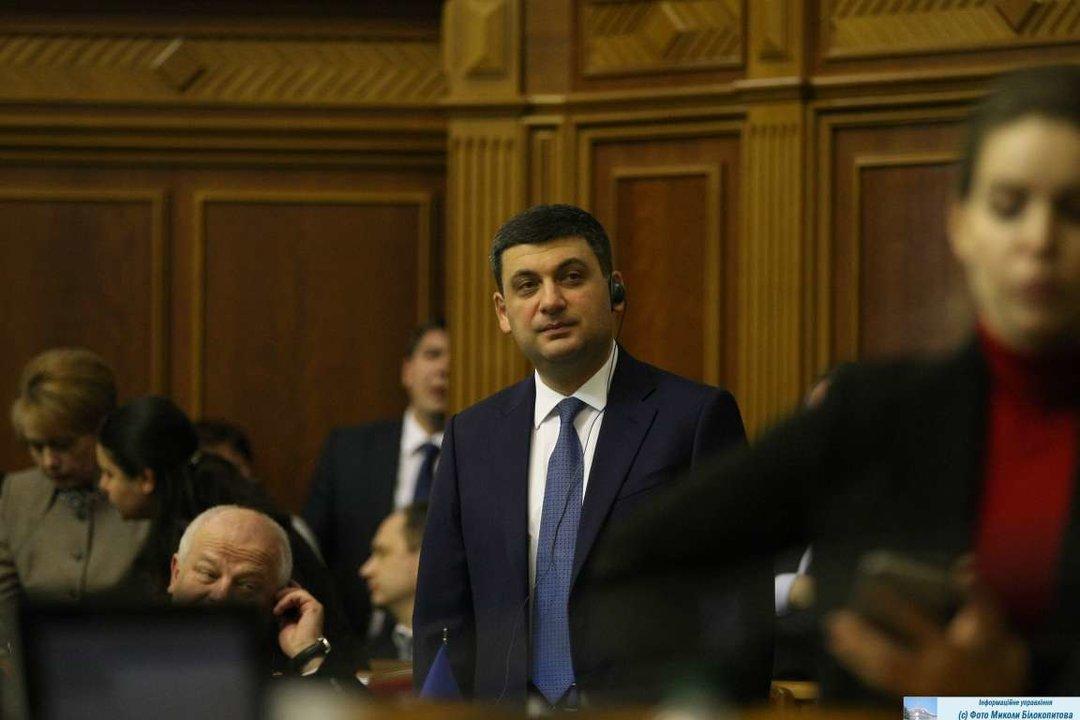 Рада согласилась перераспределить 10 млрд грн от соцпомощи и аграриев в Пенсионный фонд