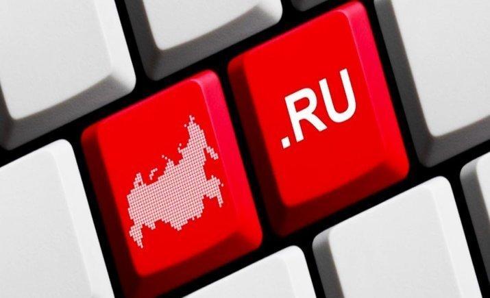 Россия готовится к отключению от общемировой сети интернет