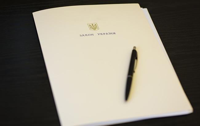 Вступил в силу закон Украины о дипломатической службе