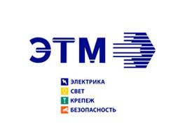 300 позиций видеонаблюдения от компании ЭТМ
