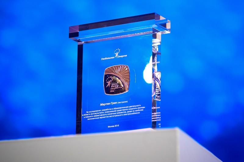 Премия «Глобальная энергия» будет вручаться по трем номинациям