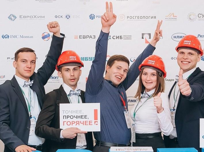 В Томске пройдет открытие Международного инженерного чемпионата «CASE-IN»