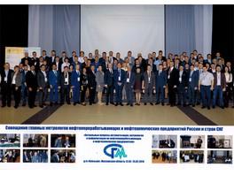 Специалисты «СПИК СЗМА» получили приз за лучший доклад на совещании главных метрологов