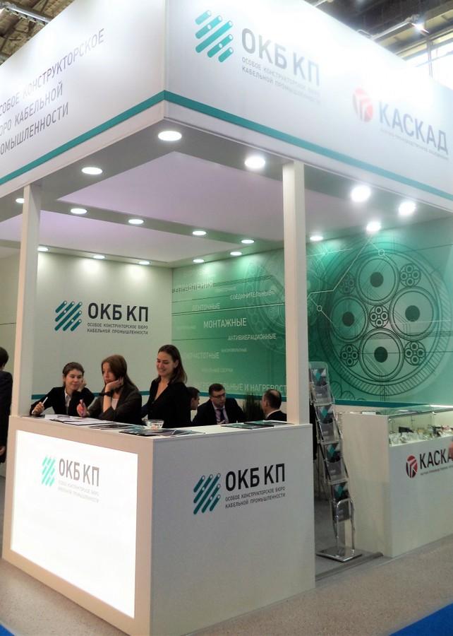 НННПО «Каскад» участвовало в выставке Cabex 2019
