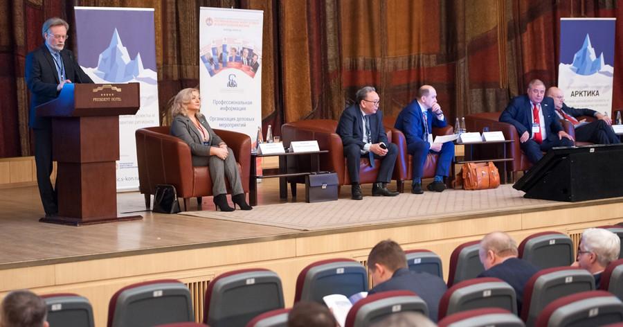 «ССТэнергомонтаж» на конференции «Арктика-2019»