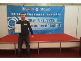 На этой неделе в Калининграде пройдет выставка «Энергоресурсы. Промоборудование-2019»