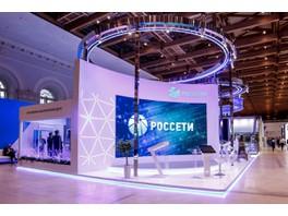В рамках XVI межрегиональной специализированной выставки «Энергосбережение и электротехника. ЖКХ» «Белгородэнерго» представил концепцию «Цифровая трансформация-2030»