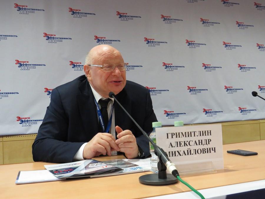 Александр Гримитлин