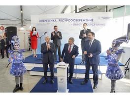 10 апреля состоится официальное открытие Татарстанского международного форума по энергоресурсоэффективности