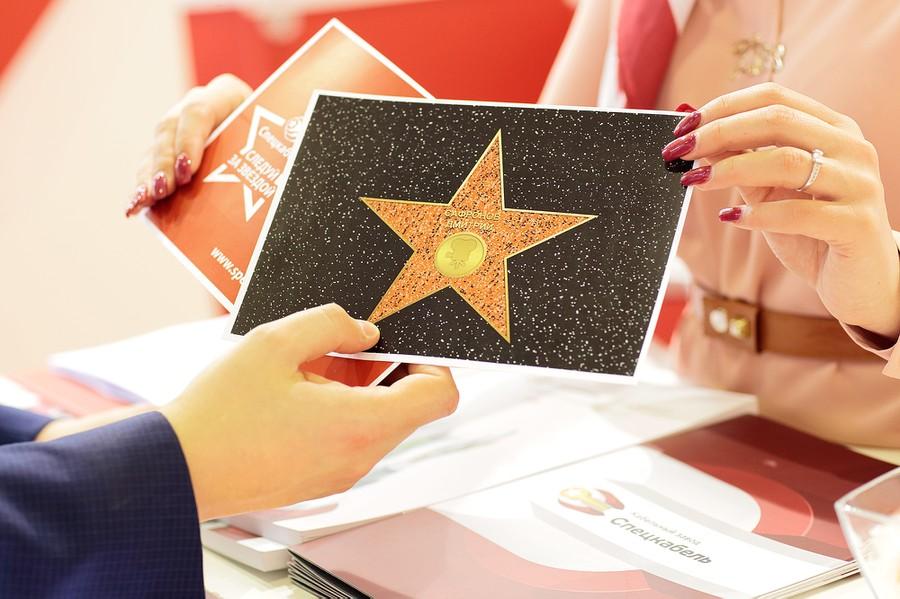 «Спецкабель» представил красочный стенд с концепцией под названием «Следуй за звездой»