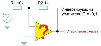 Опубликована 18-я глава из «Поваренной книги разработчика аналоговой электроники» на русском языке