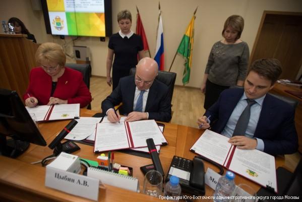 Павел Моряков в префектуре ЮВАО подписал трёхстороннее соглашение