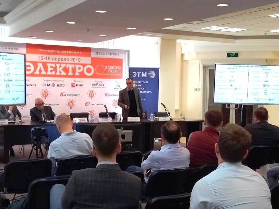 Технический директор компании Соснин Владимир Вячеславович успешно выступил с лекцией на тему «Особенности построения функционального заземления. Компенсация реактивной мощности при наличии гармонических составляющих»