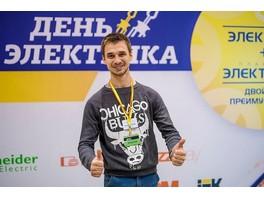 HAUPA примет участие в мероприятии «День Электрика» в Барнауле