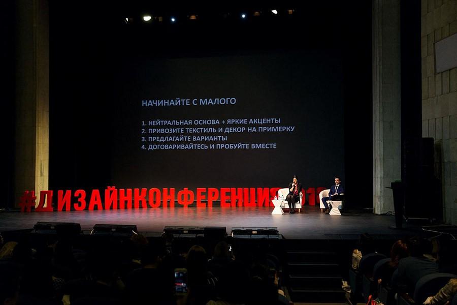 Legrand примет участие в дизайн-конференции «АрхДиалога»