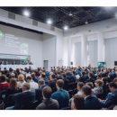 Глава ФСК ЕЭС провел отчетную конференцию, посвященную итогам 47-й сессии международной ассоциации
