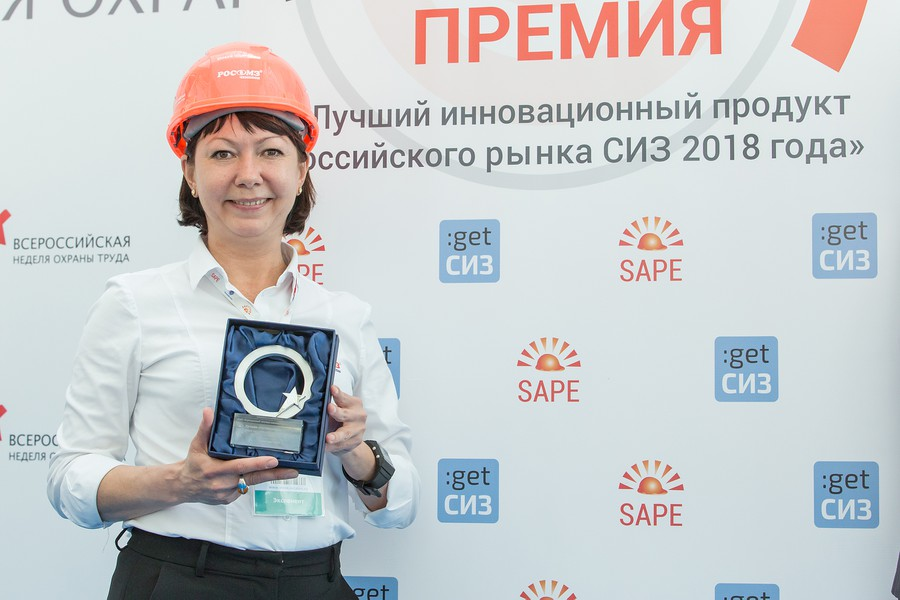 Премия «Лучший инновационный продукт российского рынка средств индивидуальной защиты 2018 года»