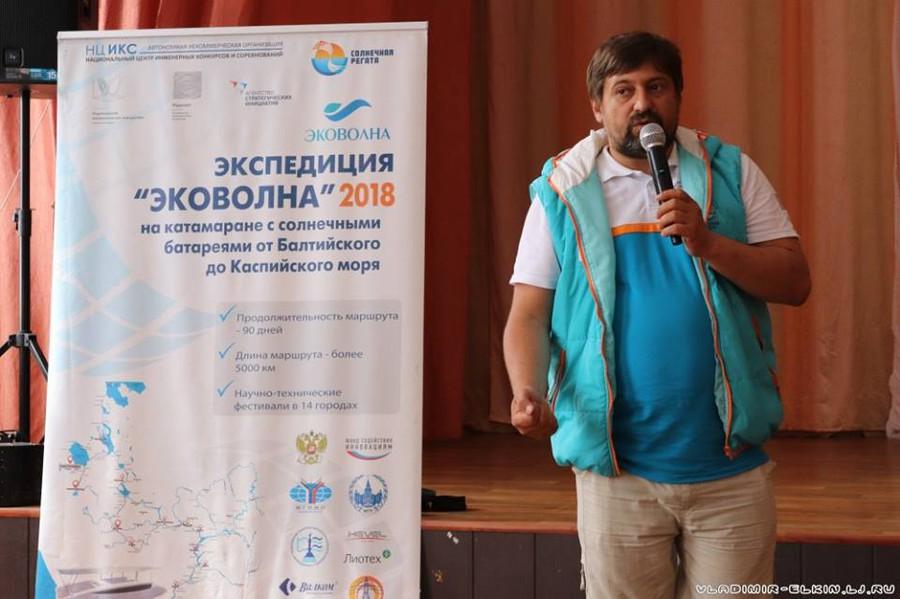 Приглашаем принять участие в первом российском фестивале электротранспорта «ELECTRODAY»