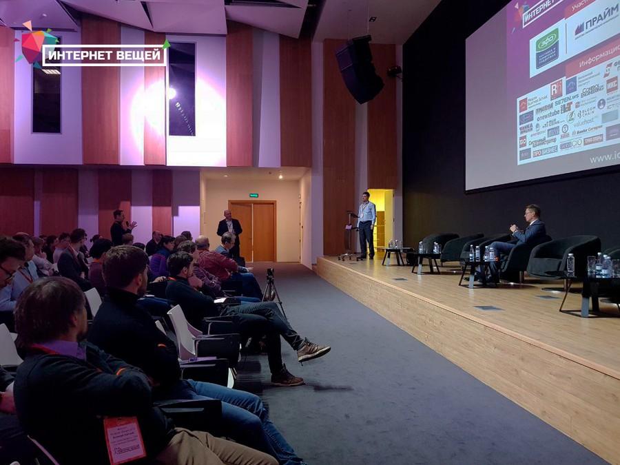 Эксперты VI конференции «Интернет вещей» рассказали о перспективах 5G и IoT в бизнесе