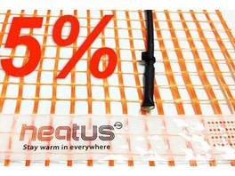 Компания «Аварит» дарит бонус за покупку онлайн