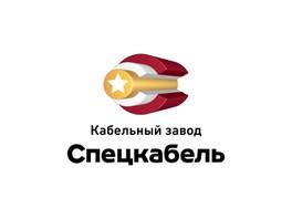 На сайте завода  «Спецкабель» появился новый каталог
