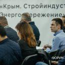 в Симферополе состоится конференция «Методы и стратегии получения выгодных заказов строительной компанией»