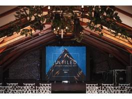 Конференция партнёров IntiLED-2019 пройдёт на новой производственной площадке компании