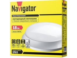 Светодиодные аварийные светильники NBL-P-A1 — новинка от Navigator