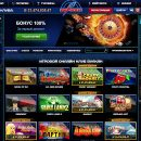 Как получить бонусы в казино-онлайн Вулкан?