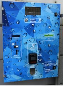 Аппаратом по продаже жетонов и карт управляет программируемый контроллер ОВЕН ПЛК110[М02]