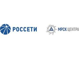 Сотрудники «Брянскэнерго» обеспечили условия для зарядки аккумуляторов электрокаров «Ралли Мира — 2019»