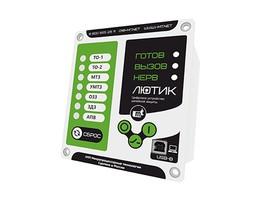 «Микропроцессорные технологии» выпустили на рынок релейной защиты и автоматики новое устройство