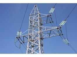 Ивэнерго — в числе победителей конкурса «Лучшие электрические сети России»